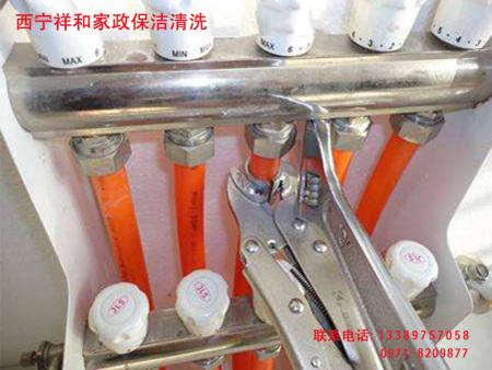 青海地暖清洗,西宁哪家地暖清洗公司效率高