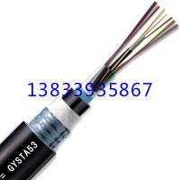 礦用通信電纜報價-銷量好的礦用通信電纜品牌推薦