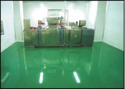 品牌好的环氧树脂底涂漆生产厂家,环氧地坪漆供货厂家