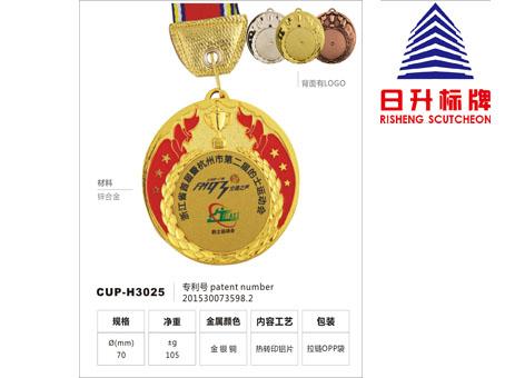 颁奖典礼用品-为您推荐销量好的全金属奖牌