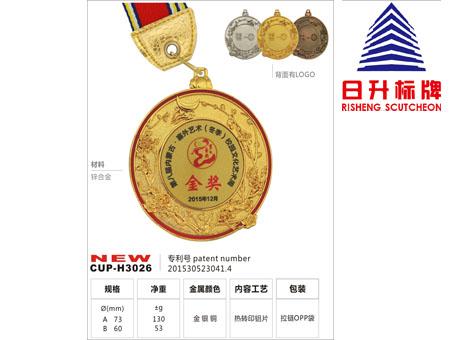 买物有所值的全金属奖牌,就到日升标牌_有口碑的金属奖杯定制