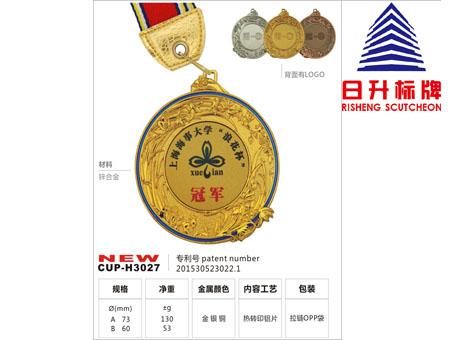 青岛口碑好的全金属奖牌供销-有经验的颁奖典礼用品