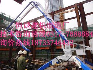 沧州哪里有供应实用的混凝土布料机-青海布料机