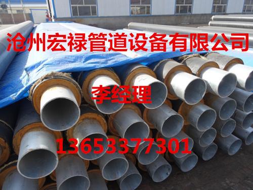 沧州3pe保温钢管厂家直销 保温钢管价格