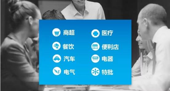 深圳联易融提供专业的企业信用贷,杭州蜜蜂保理讯息