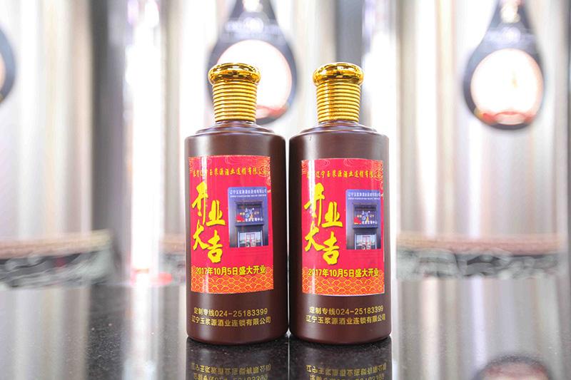 沈陽生態原漿酒廠家|劃算的純糧原漿酒供應