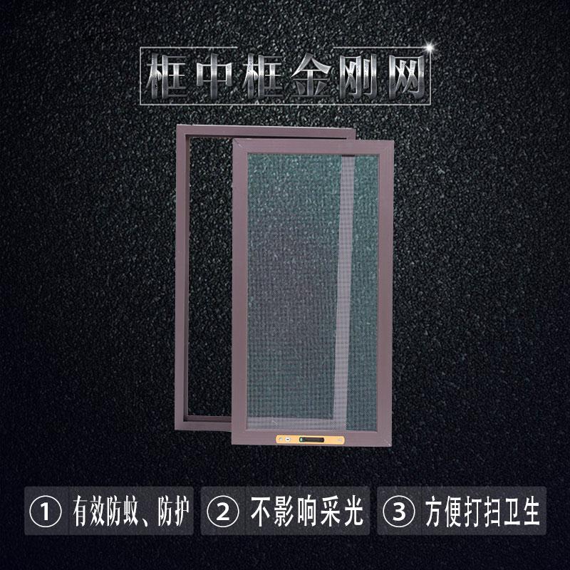 在哪里能买到好的金刚网纱窗,批售金刚网纱窗