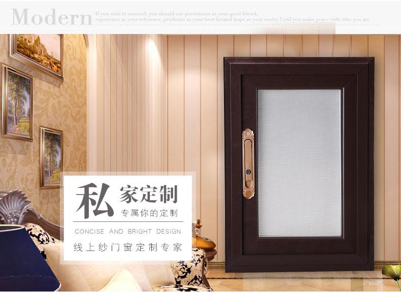 牢固的金刚网纱窗 想买高质量的金刚网纱窗上哪