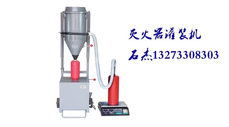 畅销的灭火器氮气灌装机-质量硬的灭火器气密实验箱推荐