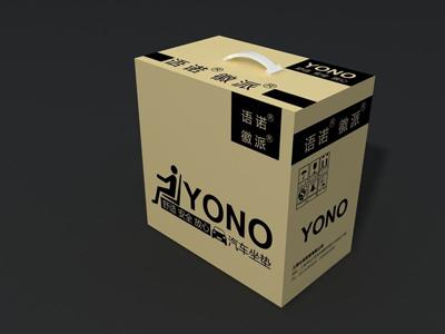 兰州食品包装 大量出售纸箱