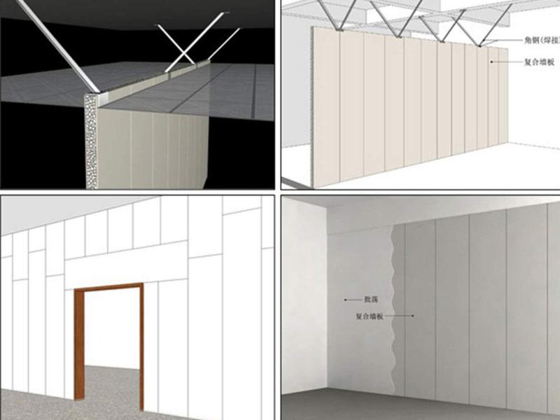 甘肃新型墙体材料厂家 供应甘肃实惠的轻质隔墙板