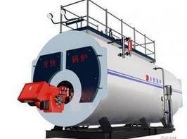 蘭州生物油鍋爐廠家|好的燃氣鍋爐批售