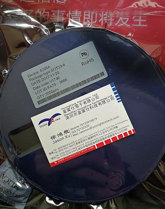 CW8205 哪里可以买到报价合理的锂电保护DW01&U8205A