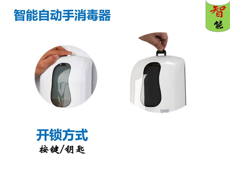自动手消毒器厂家直销_具有良好口碑的医用智能手消毒器价位