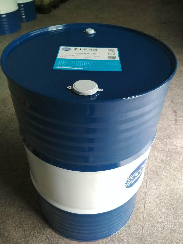 蘇州液壓油廠家|價格合理的液壓油蘇州供應