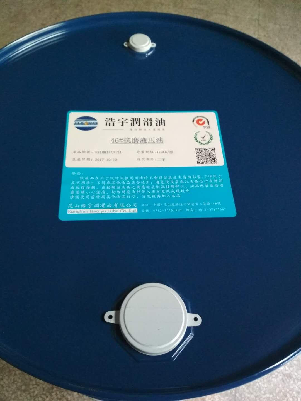 蘇州哪里有供應好用的46#抗磨液壓油 46#抗磨液壓油哪家優惠