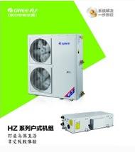 潜江格力水冷中央空调-黄州格力中央空调安装