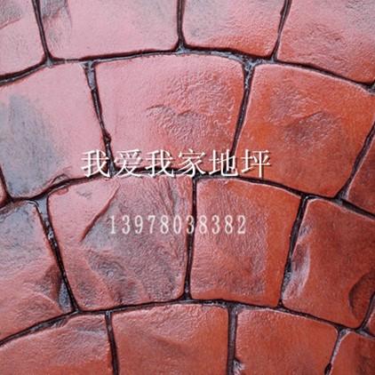 柳州市我爱我家建筑材料信誉好的压模地坪销售商 柳州压模地坪施工
