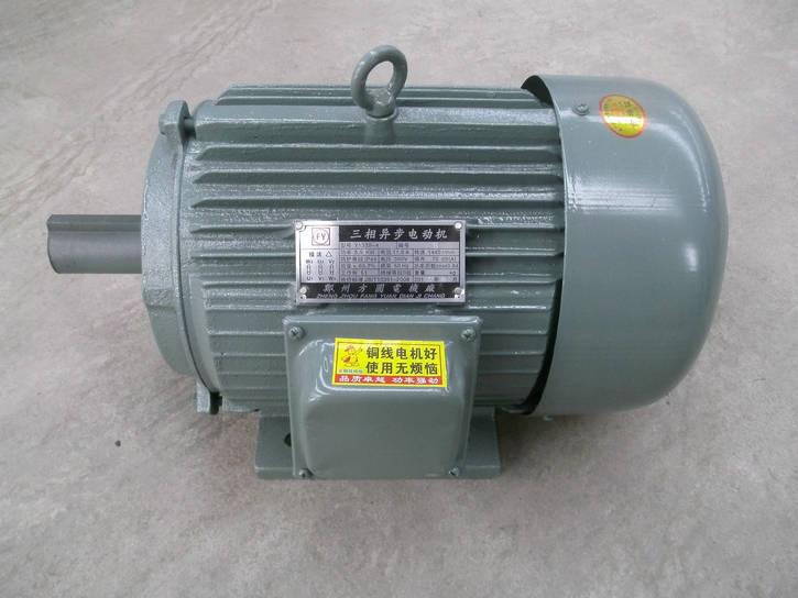 知名的三相异步电动机供应商_方圆电机,荥阳电动机