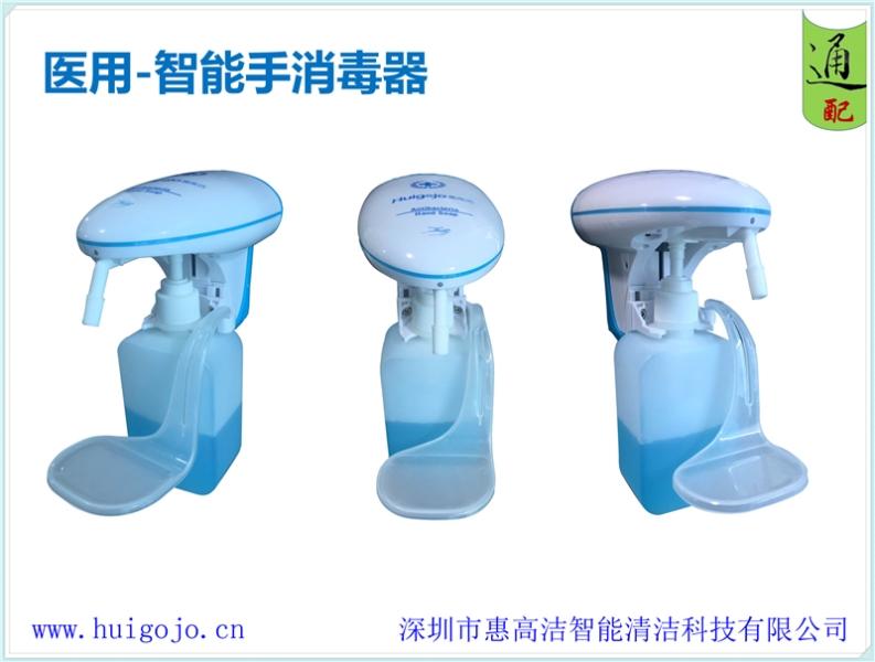 智能手消毒器终生维护-买医用智能手消毒器Sws上哪买好