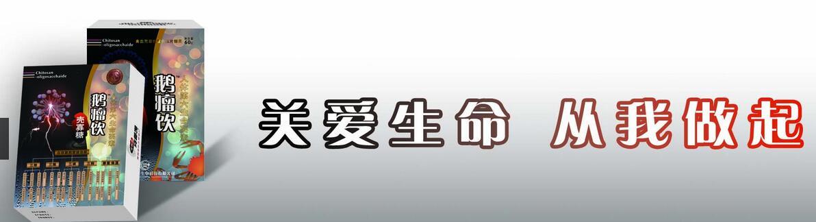 黑龙江省中奇健康咨询-知名的乐未央饮品厂商-乐未央专卖店