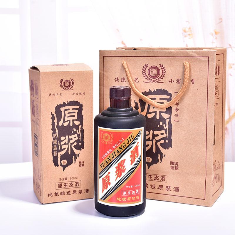 实惠的玻璃瓶_江苏价格实惠的500毫升白酒瓶上哪买