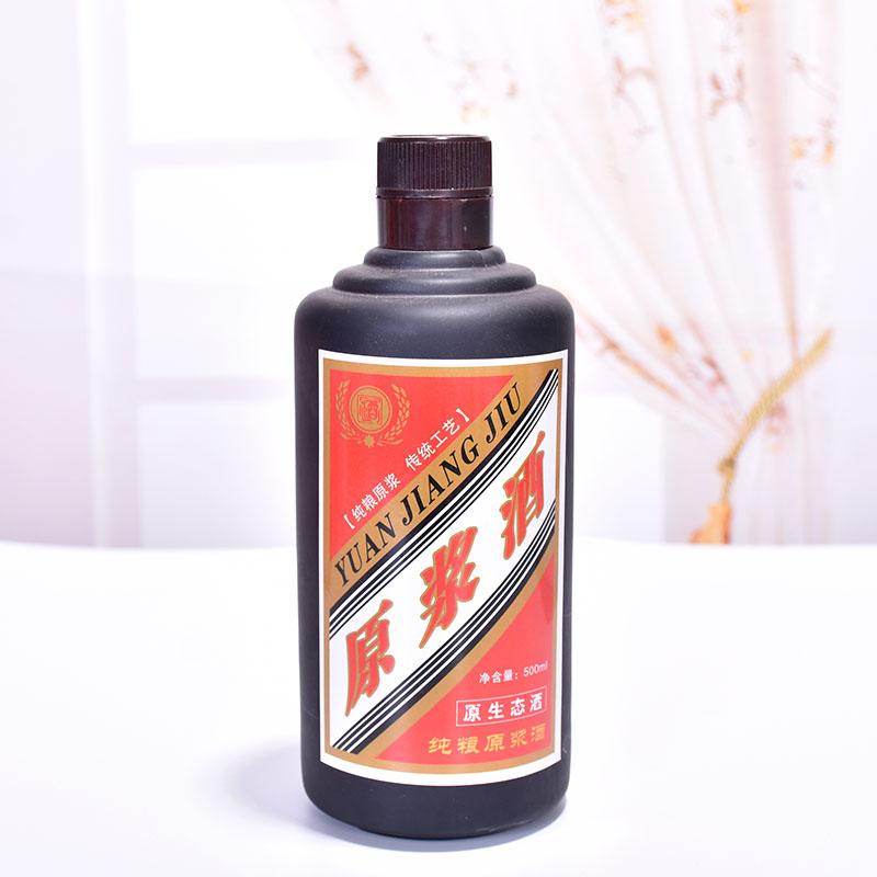 徐州价格划算的500毫升白酒瓶批售-价位合理的500毫升白酒瓶