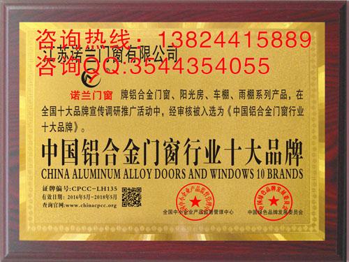 广州专业的企业证书申报推荐——企业证书办理好处