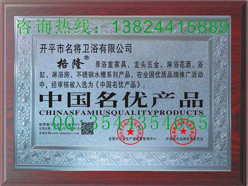 企业证书申报价格费用_申报企业证书作用