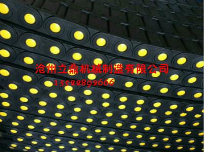 尼龙拖链-好用的机床拖链就在沧州立鼎机械