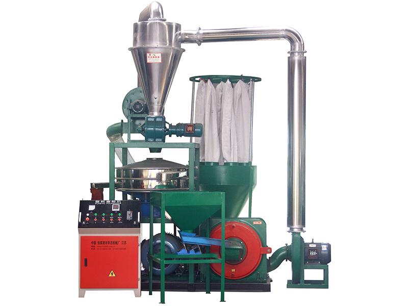商标纸磨粉机加工,【推荐】华洁机械供应PVC磨粉机