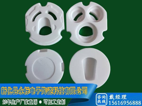 中国电子陶瓷-实惠的电子陶瓷在娄底哪里可以买到