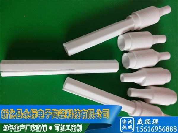 卫浴陶瓷-供应娄底报价合理的结构陶瓷