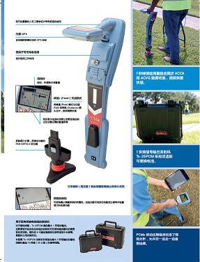广州管道电流测绘系统哪家好 佛山管道探测