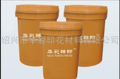 上海轉印植絨漿-紹興華彩供應超值的植絨漿