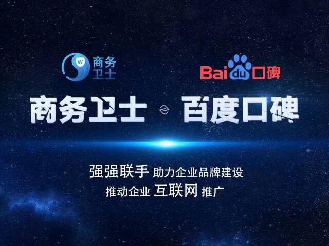 【优秀】邯郸百度快照推广报价+河北网加思维公司