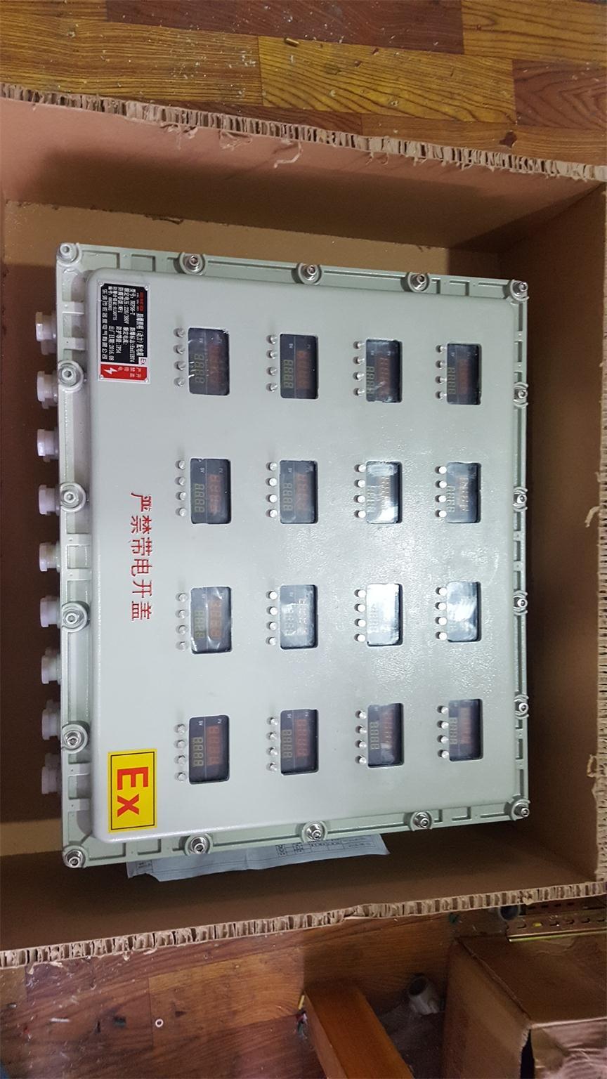 室外防爆配电箱-高质量的防爆控制箱隆顺防爆供应