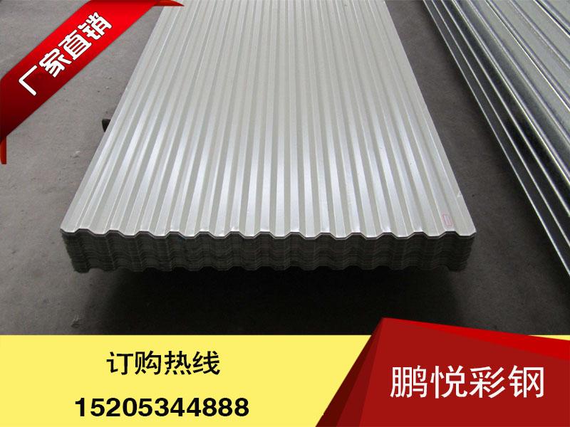 吉林彩钢钢板厂家直销-鹏悦彩钢,彩钢钢板价格