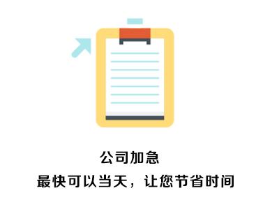 厦门资深的行业许可申请服务哪里有|行业许可证流程