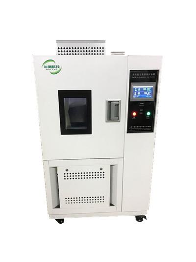 上海哪里有好的高低温试验箱_高低温试验箱价位