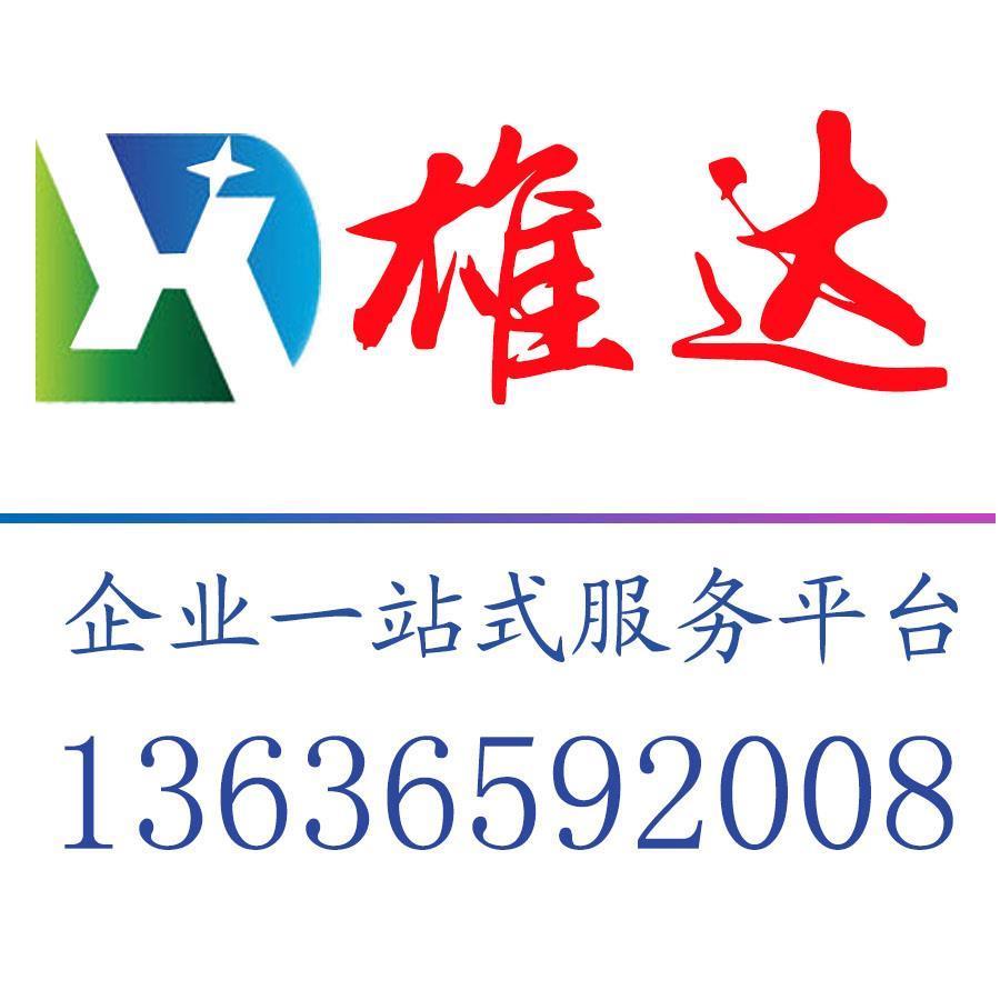 浦东三林注册软件公司流程
