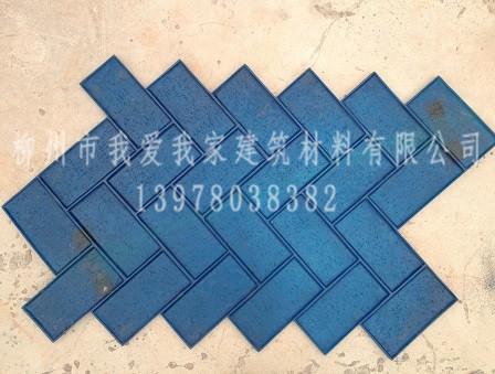 广西压模地坪模具 哪里能买到好的压模地坪模具