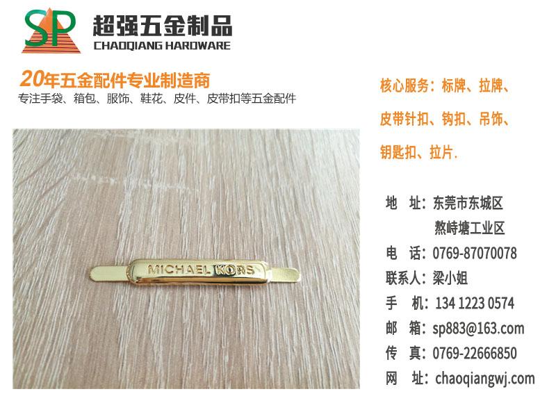 超强五金制品供应上等标牌|SPB1158合金脚