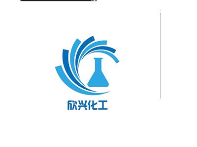 東莞市欣興化工有限公司