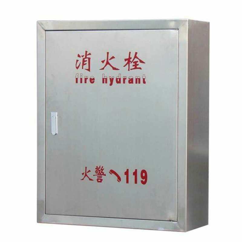 葫芦岛消防器材批发——供应沈阳热销的消防器材