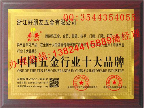 办理企业证书机构——广州具有口碑的企业证书申报服务