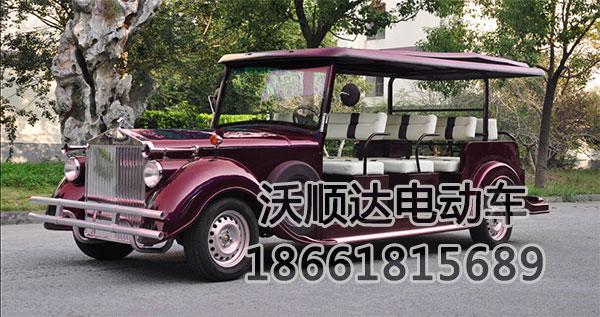 电动老爷车价位 优惠的电动老爷车青岛哪里有售