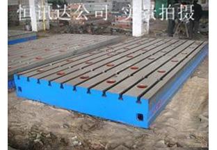 河西焊接平台,口碑好的焊接平台供应商_泊头市恒讯达铸造量具