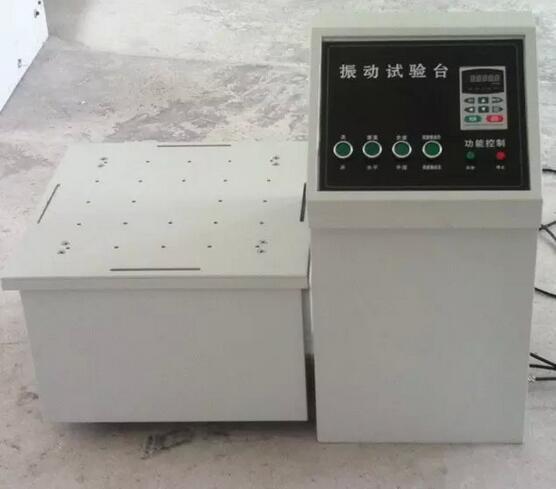 【推荐】上海牟测仪器供应小型振动试验台_振动台