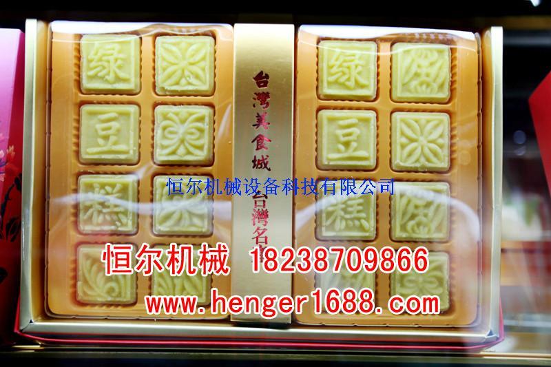 气压绿豆糕机_河南专业的恒尔气压型绿豆糕成型机供应商是哪家
